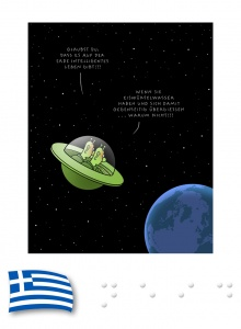 Tetsche - Cartoon der Woche . . . vom 11. März 2021